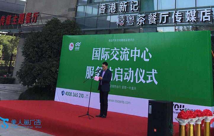 杭州演出公司应该具备什么条件