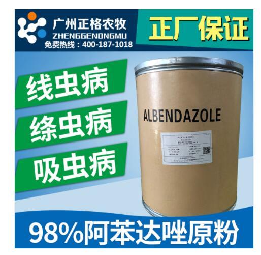 兽药原料厂家产品品质可靠的原因有哪些