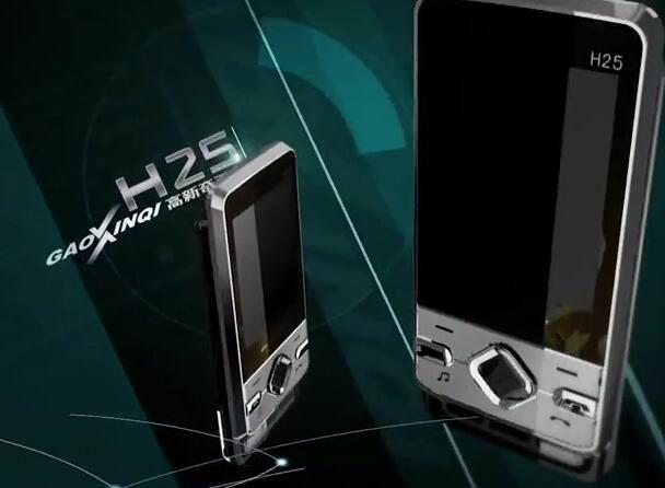 h5更符合现代化市场宣传开展的原因