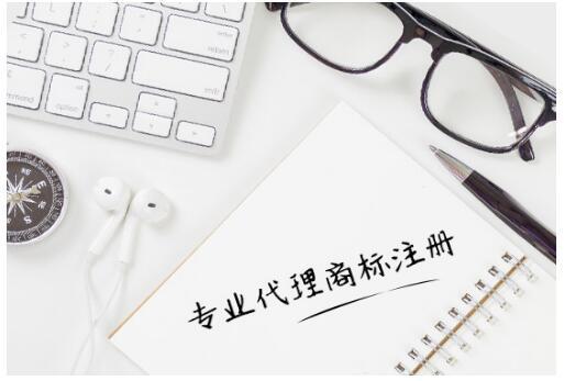 深圳商标注册的具有哪些价值?