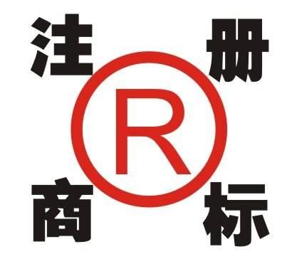 决定深圳商标注册价值的因素有哪些