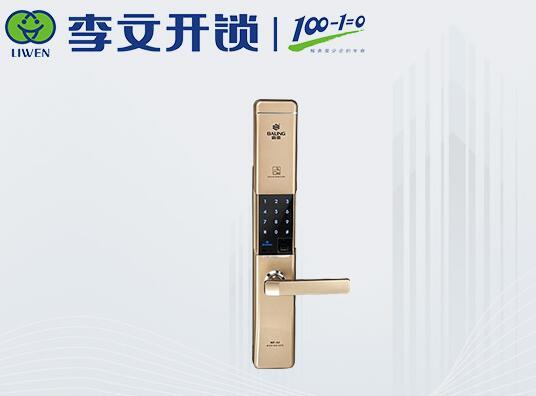成都防盗门锁使用效果更有保障的原因