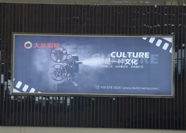 杭州标志设计的变化趋势有哪些