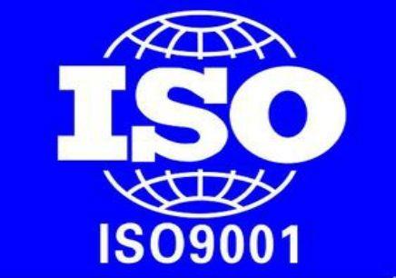 影响iso认证机构报价的因素有哪些