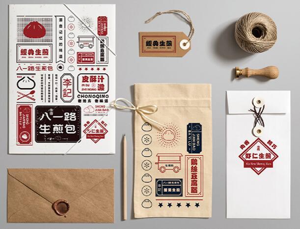重庆品牌设计为您解析如何通过品牌打响企业知名度