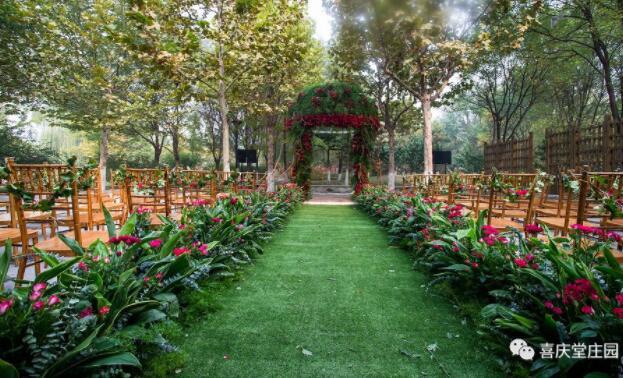 北京婚宴预定为您解析如何更好的确保婚宴的性价比