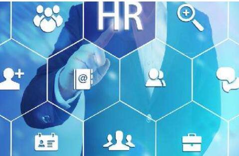 人力资源公司合作需求量增加的原因