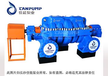 不銹鋼多級泵維護保養的要點有哪些