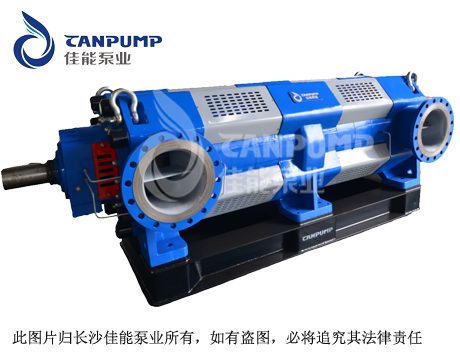 選擇不銹鋼多級泵的原則有哪些