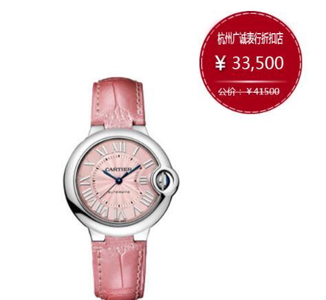 怎样的杭州手表零售机构更值得信赖