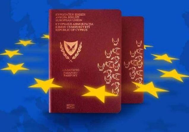 塞浦路斯移民房产的优势有哪些