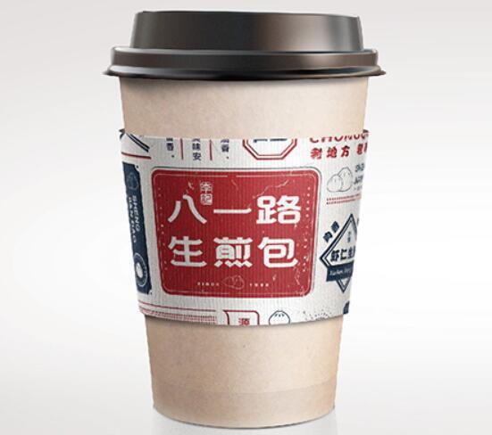 重庆logo设计机构需要具备哪些基本条件