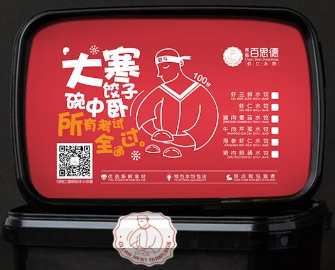 重庆logo设计质量可靠的原因有哪些