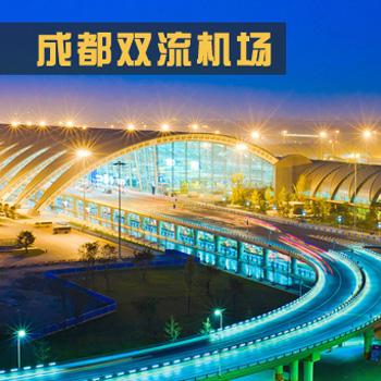 机场广告有什么优势