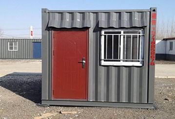哪些方面体现了集装箱活动房定做服务品质好?