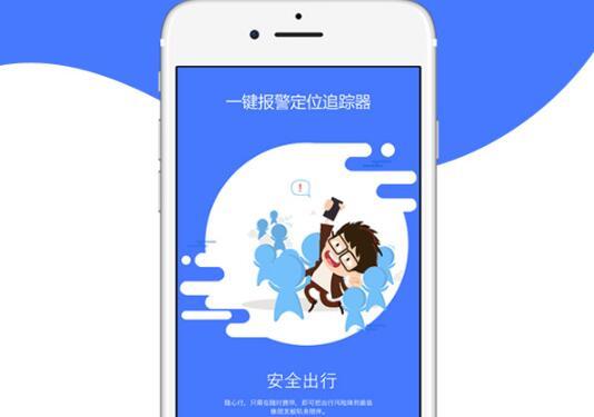 武汉app软件开发的注意事项