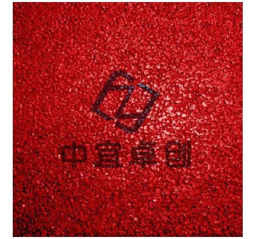 彩色沥青透水混凝土的优势有哪些