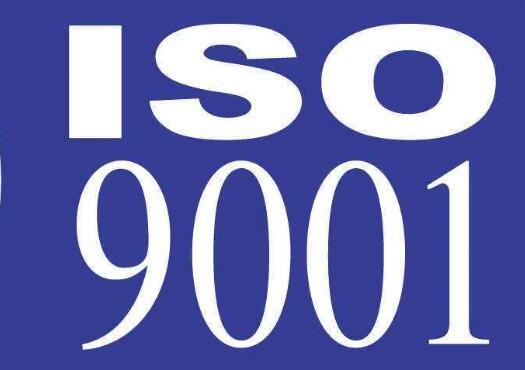 betway88必威入口ISO9001审核的要点有哪些