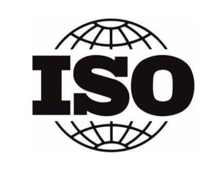 好的betway88必威入口ISO9001机构有哪些特点