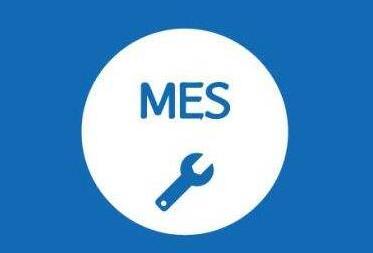 现代化MES系统的特点是什么