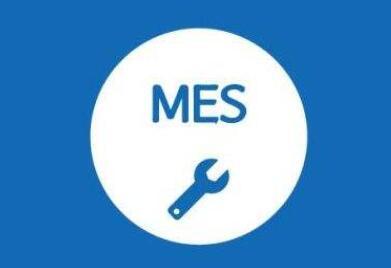 MES系统对于现代制造业的作用