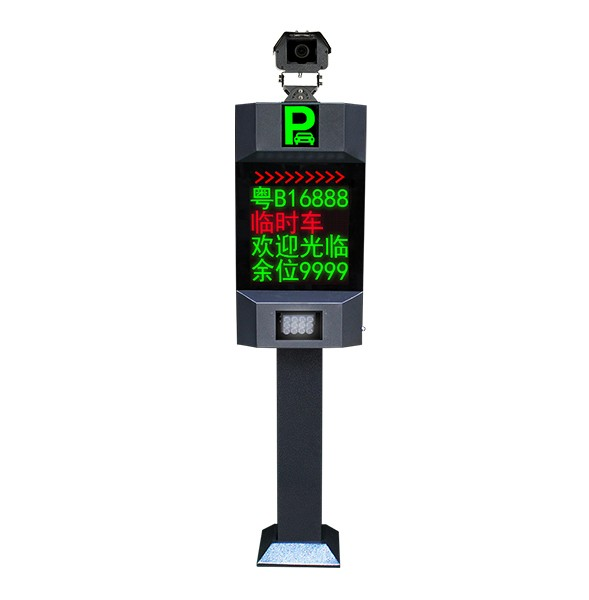 停车场使用车牌识别系统有哪些好处