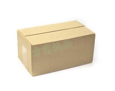 哪些方面体现了纸箱厂定价合理?