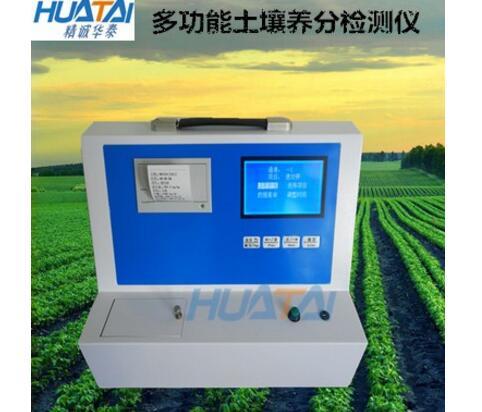 为什么要使用土壤养分检测仪