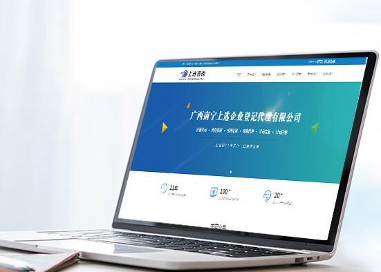 南宁记账服务公司合作靠谱的原因