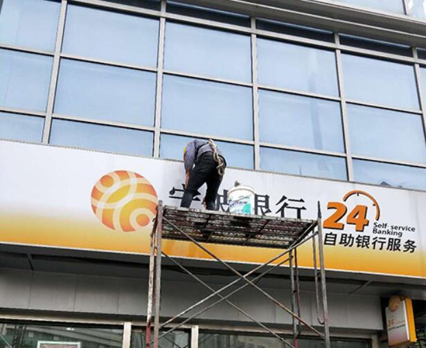 选择上海广告牌清洗公司的好处有哪些