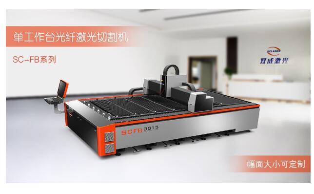 手持激光焊接机主要用于哪些行业?