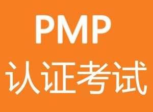 PMP考试培训机构解读PMP考试前一天需注意什么