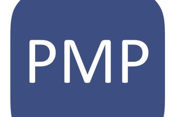 PMP考试培训机构简介PMP考试的注意事项