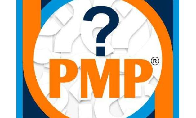 PMP考试培训机构解读PMP考试的答题技巧
