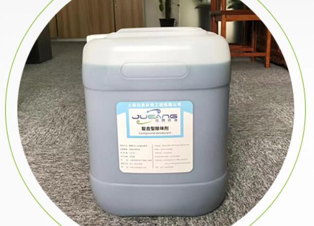 污水除臭剂有哪些使用方法