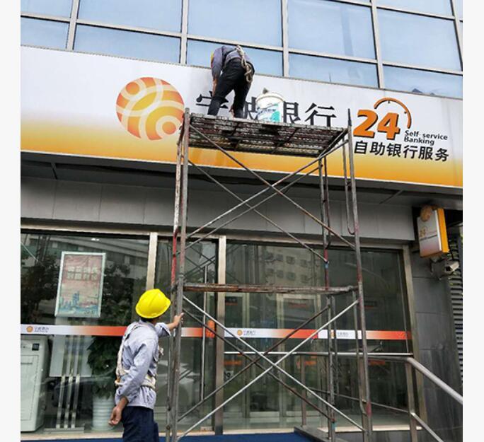 选择上海广告牌清洗公司需要看哪些方面