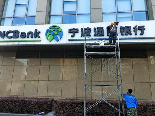 上海广告牌清洗公司品质可靠的原因