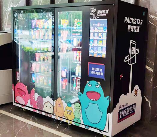 好的零食饮料售货机需要具备哪些特点