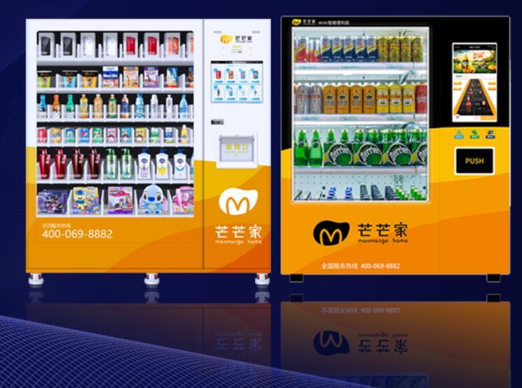 零食饮料售货机备受喜爱的原因有哪些