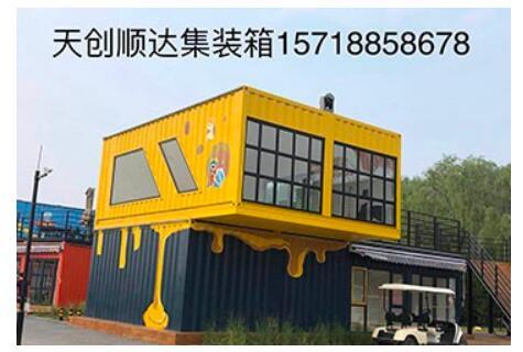 哪些方面体现了北京集装箱房回收值得相信