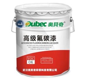 工业防腐漆厂家解读工业防腐漆的特殊作用有哪些