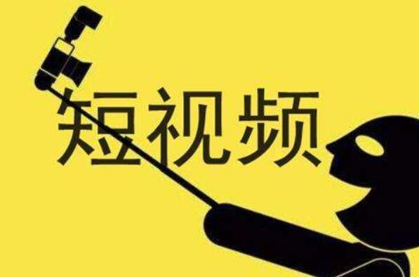 上海短视频拍摄的小技巧有哪些?