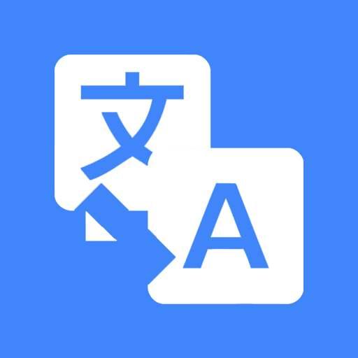 第三方翻译公司合作评价高的原因