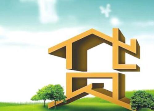 武汉房屋抵押贷款的优势