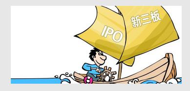 股权投资网介绍股权投资的注意事项