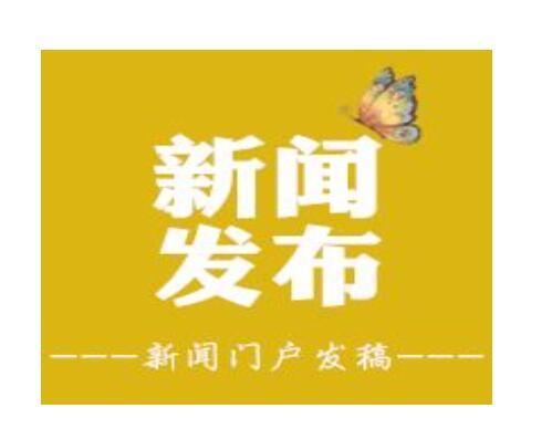 软文推广平台介绍3大软文推广渠道