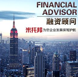 深圳项目融资平台达成融资合作的流程是怎样的