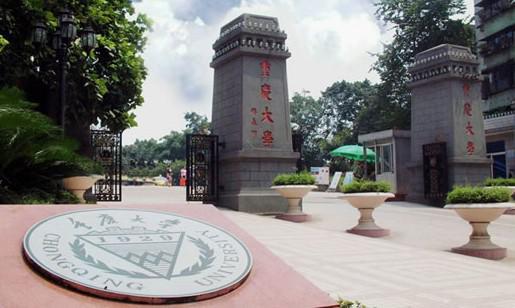 重庆法国留学的服务特点是什么