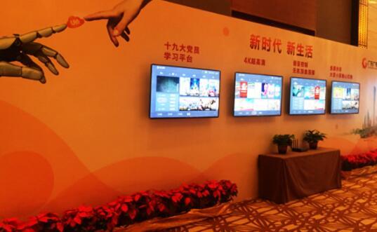 选择深圳会议策划公司能获得哪些好处