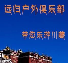 318川藏線拼車為什么深受用戶追捧?
